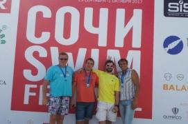 Кубок Чемпионов 3 этап Сочи 1 октября 2017