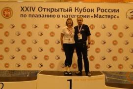 Золотой кубок России у Катрана