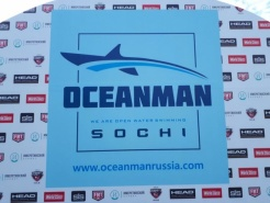 Oceanman Сочи 2018